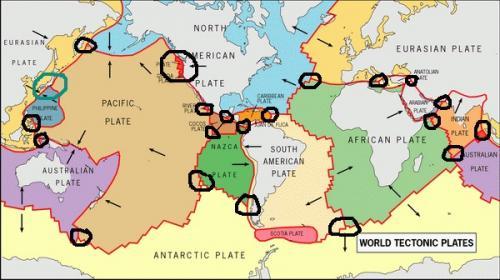 Стратегический (астрологический) прогноз землетрясений.